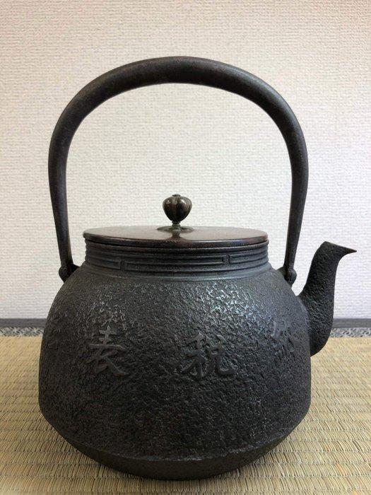 Tetsubin - Cast iron and copper cover - 京都系鉄瓶(Kyotokei Tetsubin) - Japan - Taishō period (1912-1926)
