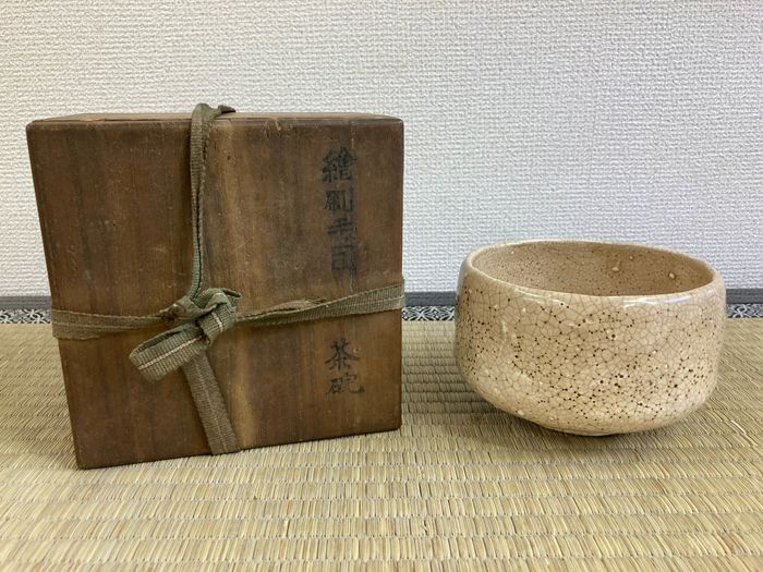 Bowl - Ceramic - 志野茶碗(Shinotyawan) - Japan - Edo Period (1600-1868)
