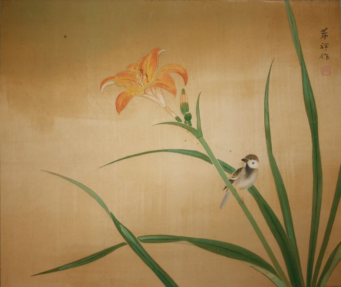 Hanging scroll painting - Bone, Paper, Silk - By Shibahara Kisho 柴原希祥 (1885-?) - Sparrow on a yellow lily - With signature 'Kisho saku' 希祥作 and seal 'Kisho' 希祥 - Japan - Taishō period (1912-1926)