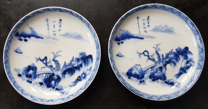 Plates (2) - Arita - Porcelain - landscape and calligraphy - Japan - 19th century