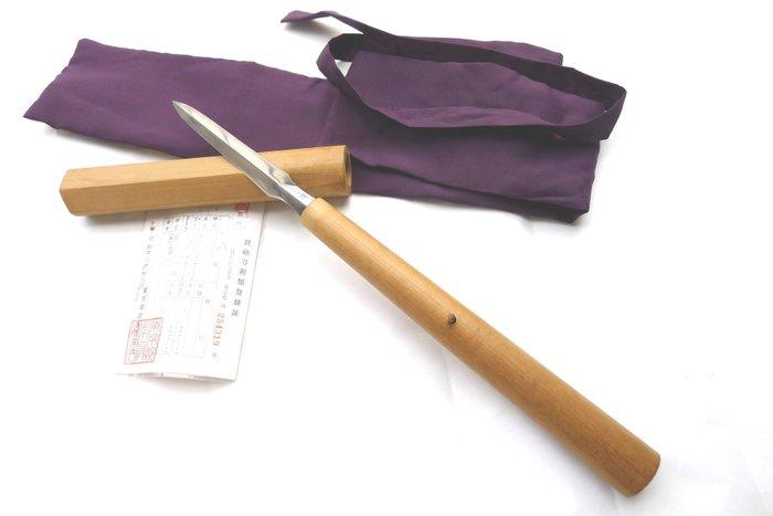 Beautiful signed 吉元 (yoshimoto) Yari (spear) with koshirae with cover - Iron ,wood - yoshimoto - Japan - Late Edo period