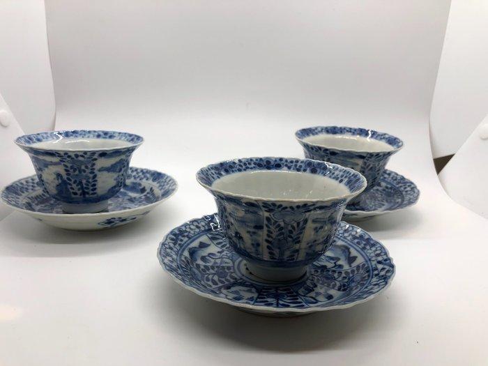 Tea cups (13) - Porcelain - China - Guangxu (1875-1908)