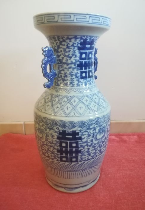 Large Baluster Vase - Porcelain - double happiness - China - Qing Dynasty (1644-1911)
