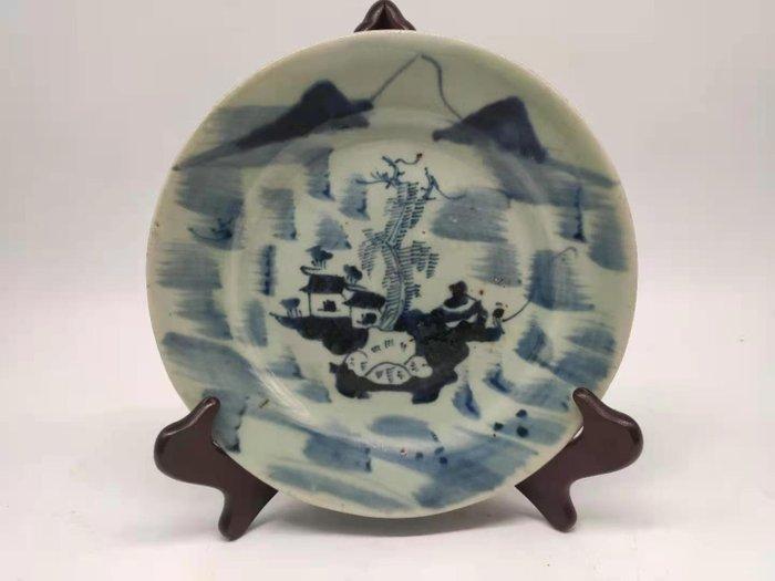 Dish - Blue and white, Celadon - Porcelain - landscape scene - China - 19th century