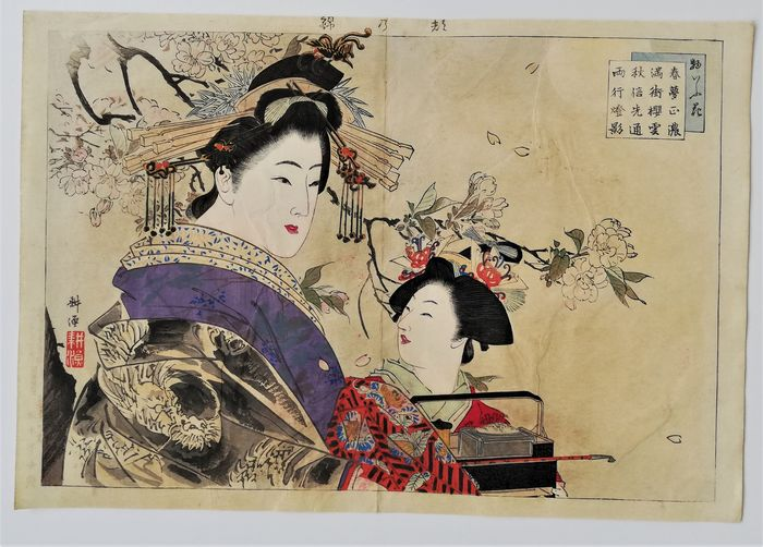 "Original woodblock print - Washi paper - Tsukioka Kogyo (1869-1927) - 'A Speaking Flower' 物いふ花 - From the series ""Miyako no nishiki"" 都の錦 (Brocades of the Capital) - Japan - Meiji period (1868-1912)"