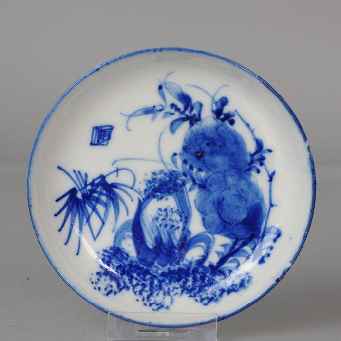 Dish - Porcelain - Flowers Peony Tea Ceremony - Japan - Meiji period (1868-1912)