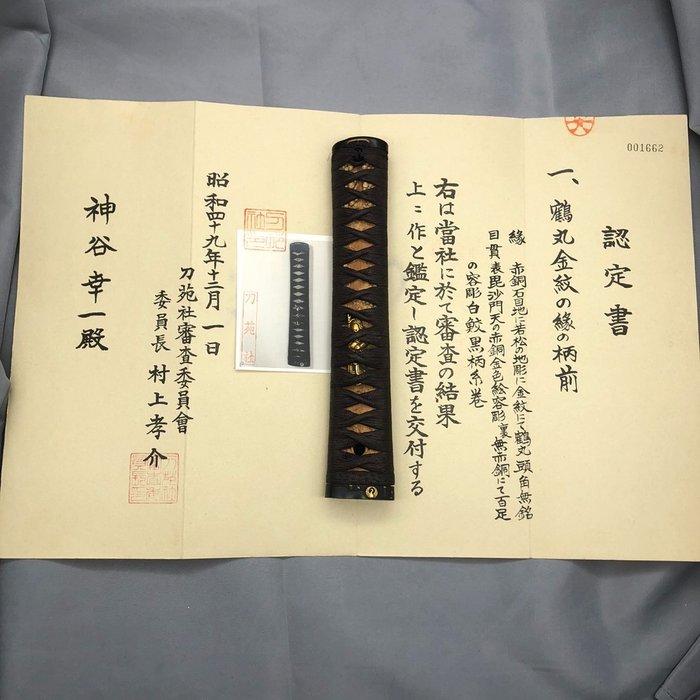 Knife handle - Attach Testimonial - Cotton, Steel, Wood, Animal skin - Samurai - 鶴丸金紋の緣の柄前 - Japan - Edo Period (1600-1868)