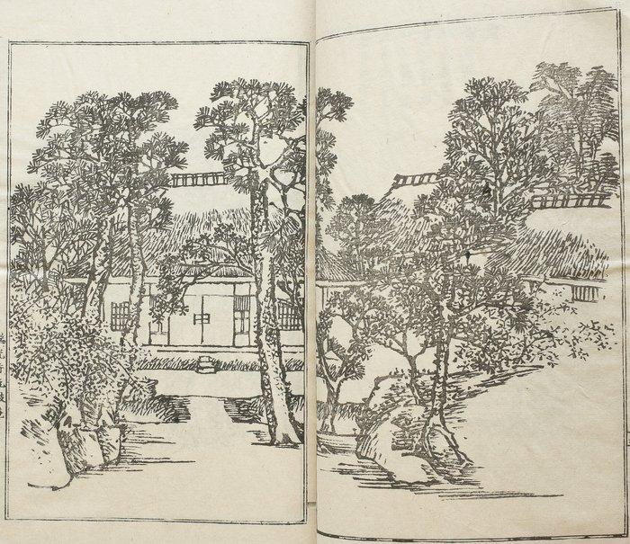 Original woodblock print illustrated book - Ink, Paper - Kyoto - Kawamura Bunpō Basei (1779-1821) - Teito Gakei Ichiran 帝都雅景一覧 (Elegant views of the capital at a glance) vol. 4, South - Japan - Meiji period (1868-1912)