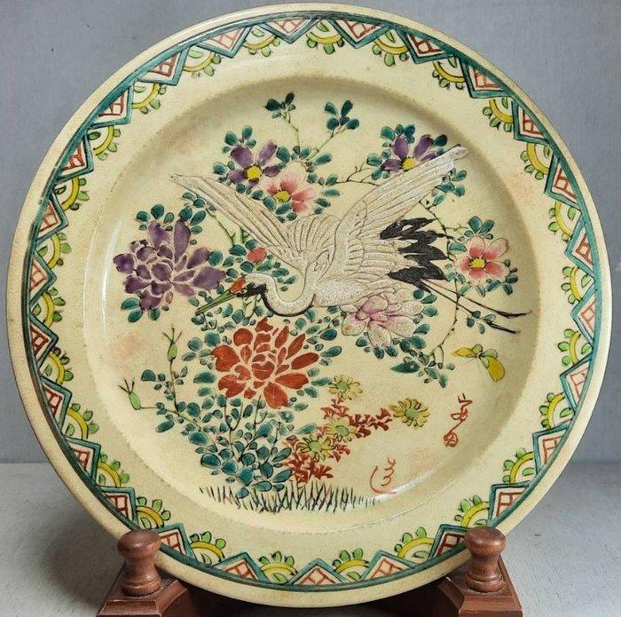 Plate - Satsuma - Ceramic - Signed 安田造 Yasuda-zō or Yasuda Made - Japan - Meiji period (1868-1912)