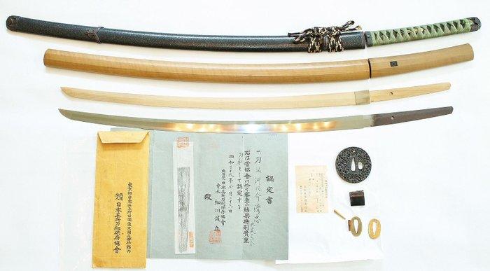 Katana, Sword - Tamahagane - Kawachi no Suke Nio Kiyotada - Handachi Koshirae & Shirasaya - NBTHK Kicho paper - Japan - Edo Period (1600-1868)