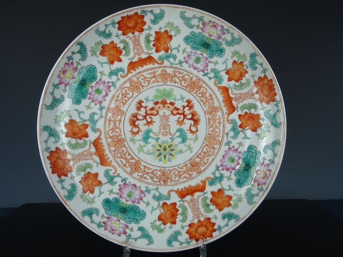 Dish - Famille rose - Porcelain - China - 19th century