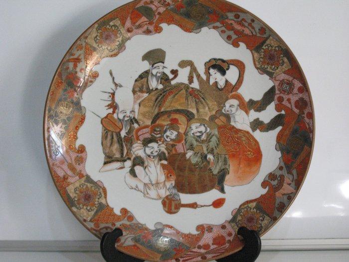 Charger - Arita - Porcelain - Seven Gods of Good Fortune - Japan - Meiji period (1868-1912)
