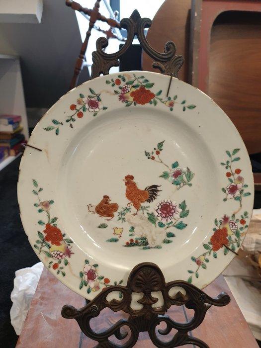 Plate - Porcelain - China - Qianlong (1736-1795)