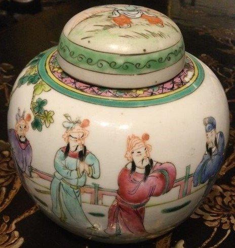Ginger jar (1) - Famille rose - Porcelain - qianlong nian zhi ginger bar - China - 19th century