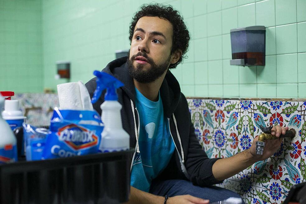 Ramy, Ramy - Staffel 1 mit Ramy Youssef