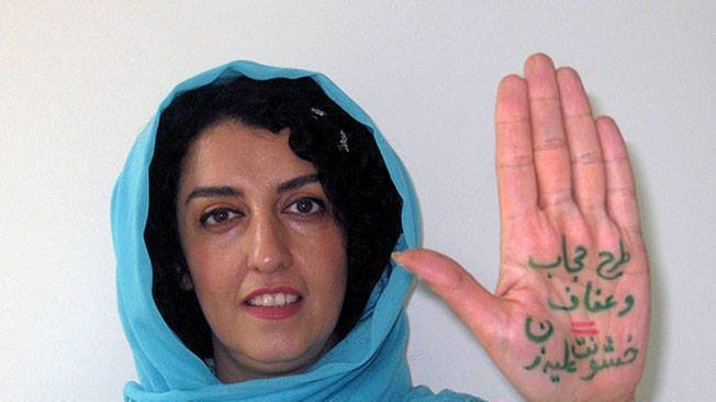 Image result for narges mohammadi