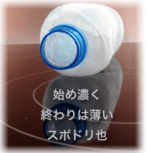 2013-04-30_14-46-45