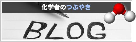2014-09-20_20-21-35