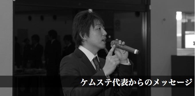 2015-07-12_12-25-19