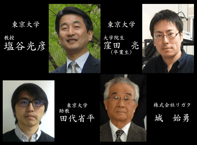 2015-01-28_10-44-04