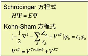 Kohn-Sham