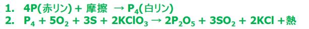 matches_05