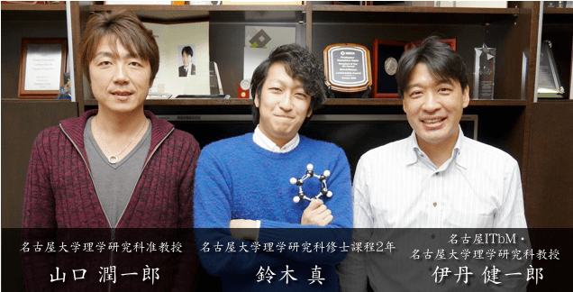 2015-01-26_13-08-34
