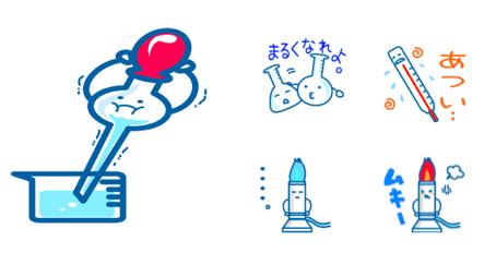スクリーンショット 2015-04-01 20.00.56