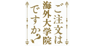 2015-04-28_08-06-39