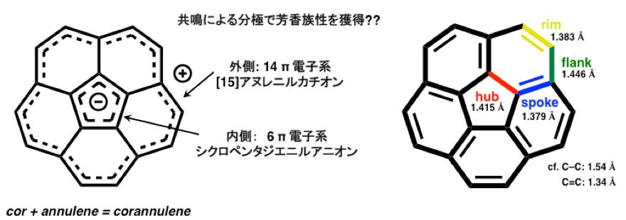 2015-06-17_02-39-27