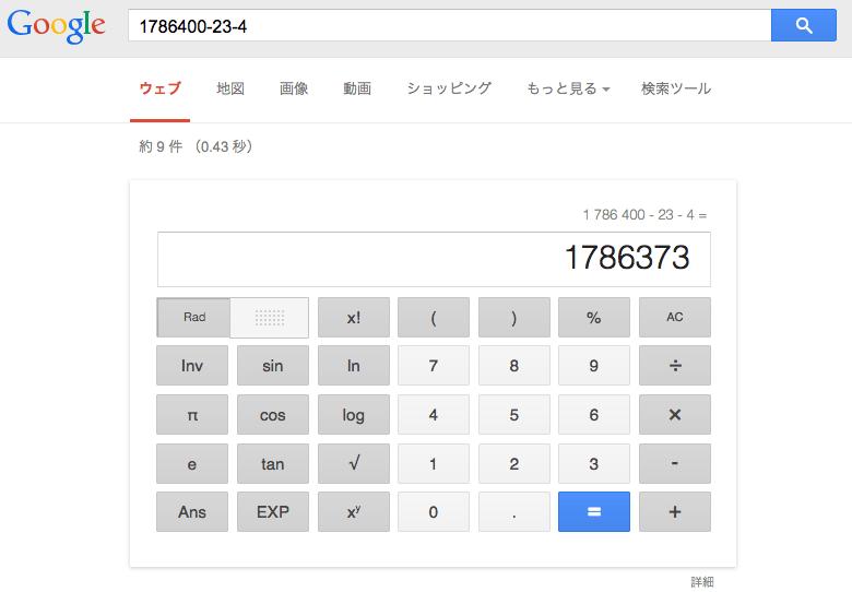 2015-07-10_17-54-23
