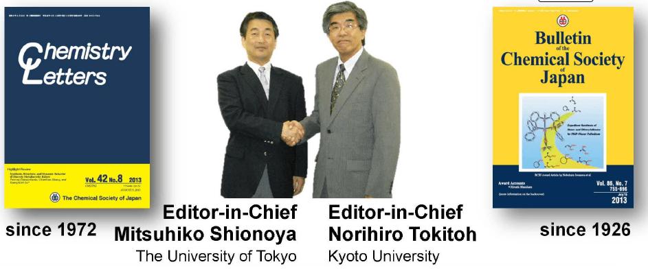 現在のEdito-in-Chief の塩谷教授と時任教授