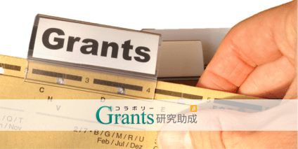 grant_summary_5