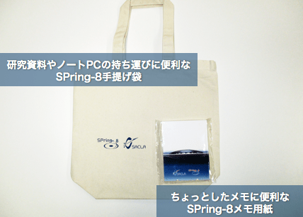 2016-03-16_16-41-04