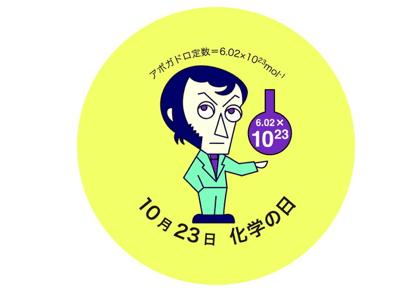 2016-10-09_21-14-33
