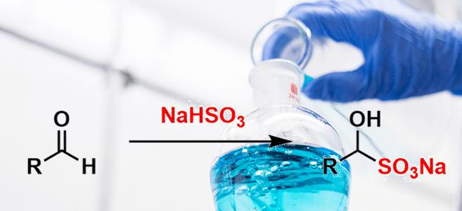 アルデヒドを分液操作で取り除く! | Chem-Station (ケムステ)