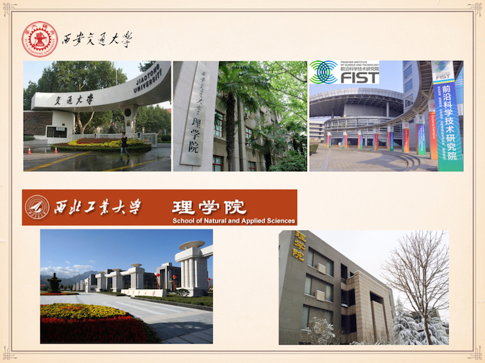 Chem-Station Itami-visiting Xi'an.009