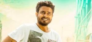 Sweetie Chasing Getup Srinu – raju yadav telugu movie glimpse 4k