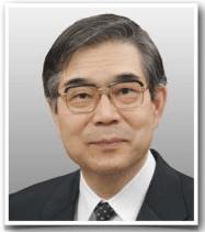Kohei Tamao