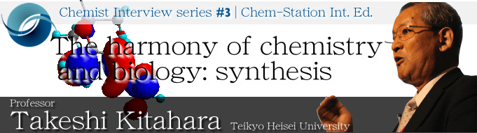 #3: Prof.Takeshi Kitahara: The harmony of chemistry and biology: synthesis