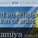 #10: Professor Atsushi Wakamiya:  Toward an efficient transformation of solar energy