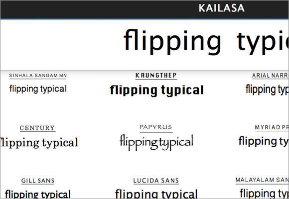 листать типичный инструмент сравнения шрифтов