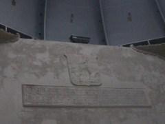 0704 Kilmun 7 Ship