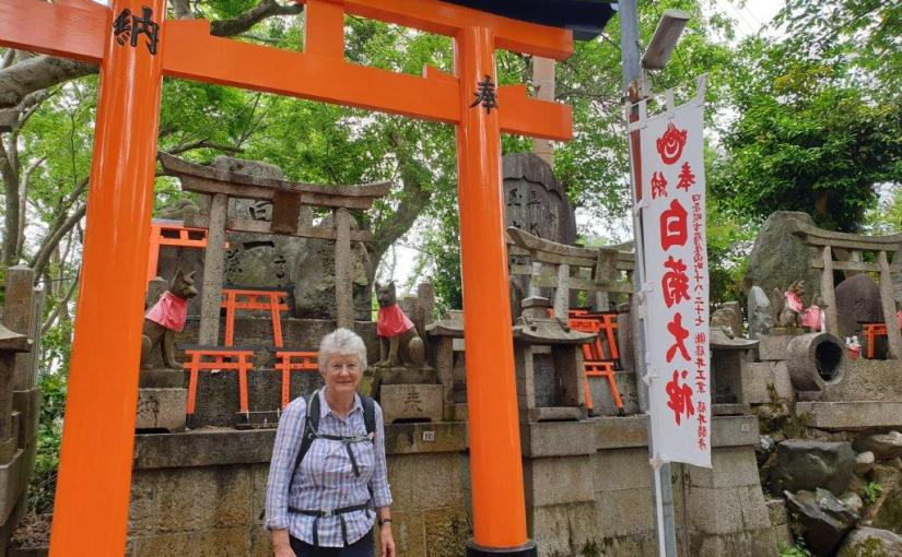Kyoto WONCA Conference