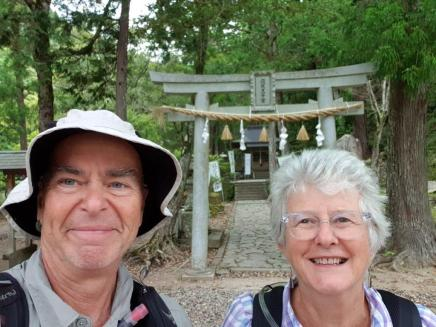 Kumano Kodo day 1 start of trail