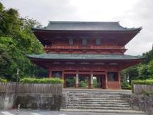 Kumano Kodo day 11 Koyasan gate