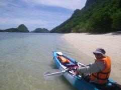 ang-thong-kayak