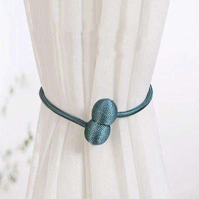 2x magnetic ball home holdbacks curtain tiebacks tie backs buckle clips hooks pink