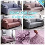 Stretch Slipcovers Sectional Elastic Stretch Sofa Cover For Living Room Couch Cover L Shape Armchair Cover Single Two Three Seat Blue Blue 3 Seaters Blue Kogan Com