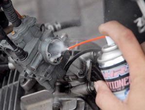 Engine Cleaner (gambar diambil dari kompas.com)